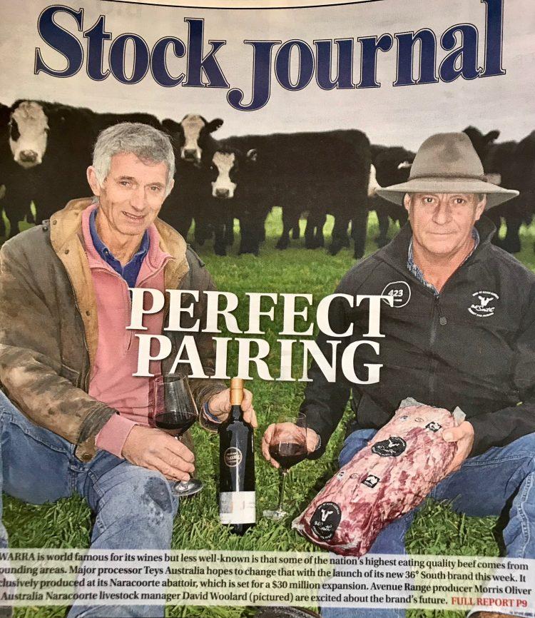 Stock Journal e1530148120596 | 2021